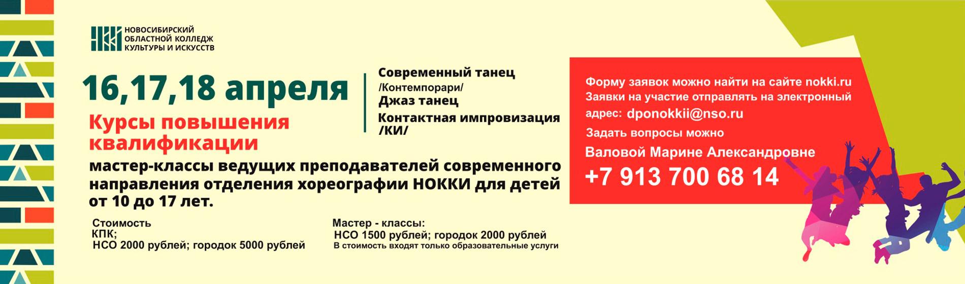 Работа в новосибирске свежие вакансии для девушек 17 лет работа в осинниках для девушек